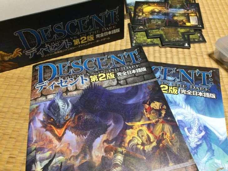 「ディセント(DESCENT)」がTRPG好きにはたまらないボードゲーム!コンポーネントが素敵!