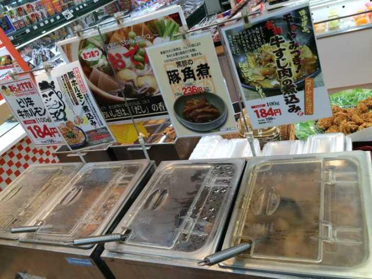 熊本の弁当屋「ヒライ」が超おすすめな件!熊本県民のソウルフードだってばよ! (5)