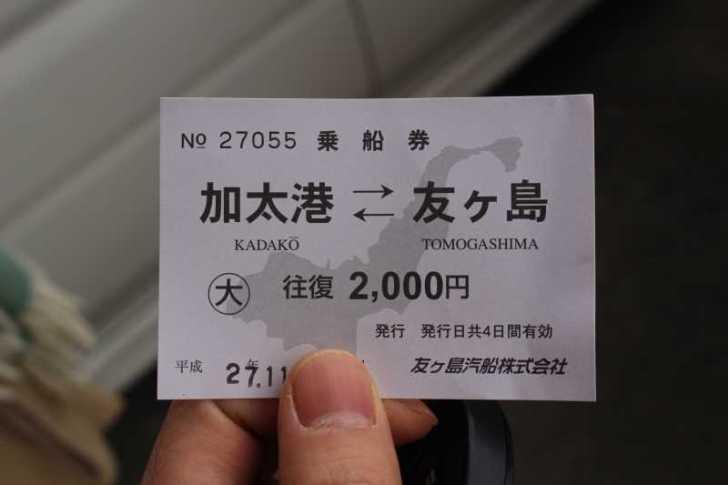 友ヶ島!ラピュタの世界である無人島に大阪から日帰りで行ってきた!【地図・行き方・アクセス情報あり】 (4)