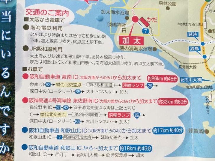 友ヶ島!ラピュタの世界である無人島に大阪から日帰りで行ってきた!【地図・行き方・アクセス情報あり】 (24)