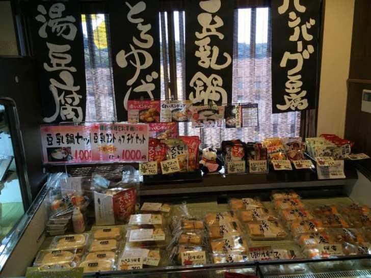 浜松市北区のおいしい豆腐料理・湯葉料理の店「勘四朗」がおすすめ! (2)