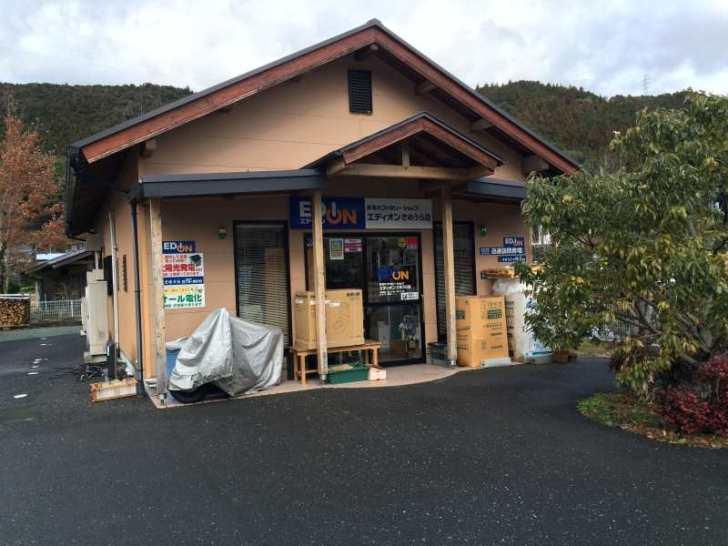 高知県土佐町に宿泊するなら「地蔵庵」がおすすめ!古民家宿の雰囲気とオーナーご夫婦が素敵過ぎる! (19)