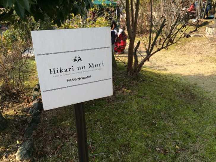 美容院LUS「Hikari no Mori」開催のヒカリマルシェ(フリマ)がアットホームでいい感じ!【愛知県新城市】