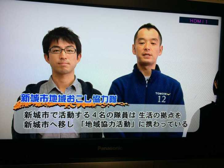 地域おこし協力隊としてテレビ出演したよ!どやばい村プロジェクト村民も絶賛募集中!!! (1)