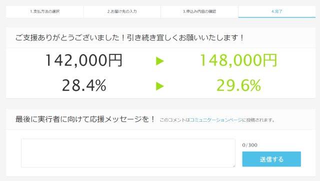 【有田焼400周年記念】おしゃれなビール専用グラスArita Share Glassのクラウドファンディングがアツい!