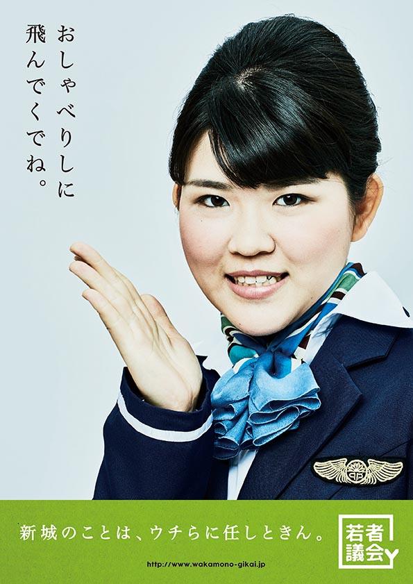 19_A2_MatsumotoRina