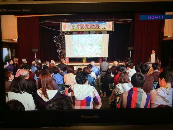 「どやばい村プロジェクト」はテレビ東京とローカル放送局ティーズで放送!? (7)