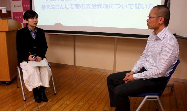 SKE48磯原杏華さんの若者議会インタビューが公開!その裏側を支えるプロライター皆本類さんが美人すぎる!! (8)