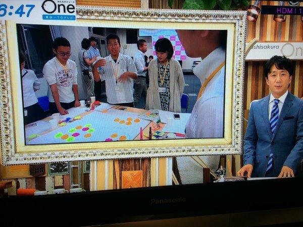 みんなのニュースOneに愛知県新城市若者議会が取り上げられました! (1)