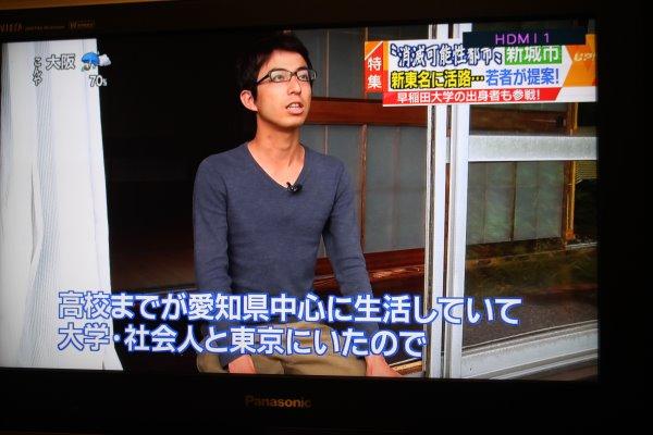 名古屋テレビ「UP!」に出演!新東名開通地で地域おこしをする若者として放送されました【メーテレ】 (2)