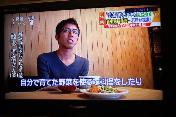 名古屋テレビ「UP!」に出演!新東名開通地で地域おこしをする若者として放送されました【メーテレ】 (1)