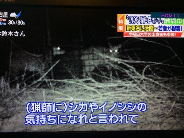 名古屋テレビ「UP!」に出演!地域おこしをする若者として放送されました【メ~テレ】 (2)