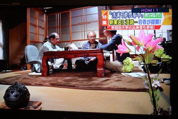 名古屋テレビ「UP!」に出演!新東名開通地で地域おこしをする若者として放送されました【メーテレ】 (5)