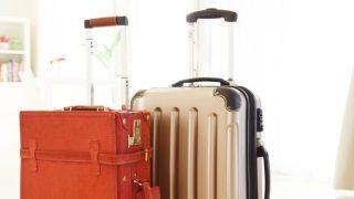 旅行業登録の要件、必要書類と手続き、費用【2021年版】