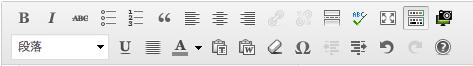 visual editor tool bar