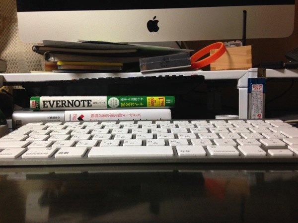 机の上の整理整頓を維持するために
