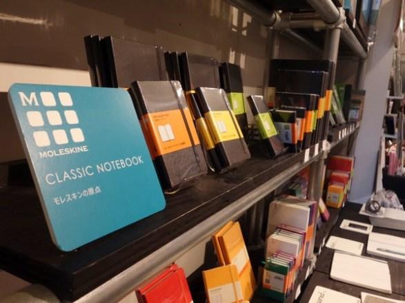 文房具カフェで開催中のステキなMOLESKINE展
