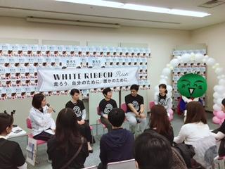 ホワイトリボンラン2017徳島アフターイベント「I LADY」