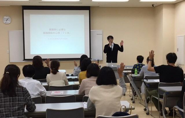 徳島県女性起業塾第3回目  販路開拓