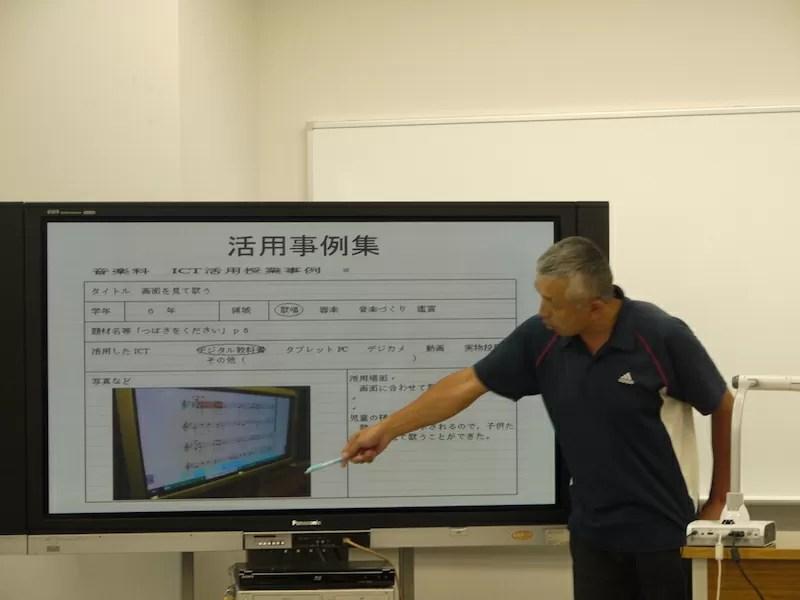 7月情報研(7/26)