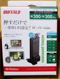 BUFFALO 無線LAN子機