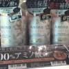 サロンアイテム年間売れ筋ベスト5(表参道青山の美容室ブルーフェーセス高森恭生のブログ)