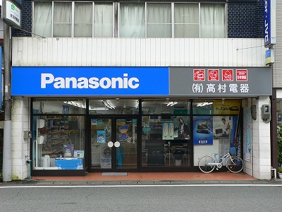P1050859.jpg