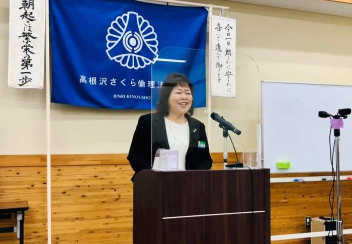 3月25日MS 栃木県倫理法人会 島田和恵事務長