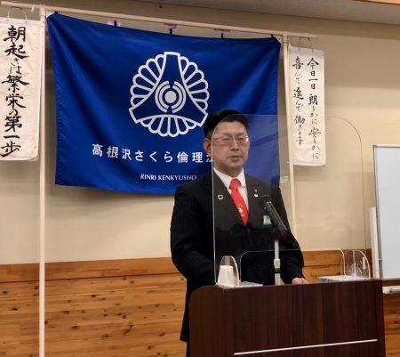 6月24日MS 栃木県倫理法人会 見目尚久 モーニングセミナー委員長