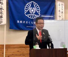 7月29日703回MS 那須野ヶ原矢板倫理法人会 町井一比古 会長