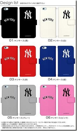 手帳型スマホケース「New York Yankees」01
