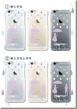 iPhone専用デザインケース_雨シリーズ_01