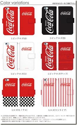 手帳型デザインケース_コカ・コーラ_03
