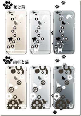 iPhone専用デザインケース_猫シリーズ_02
