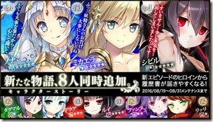 かんぱに☆ガールズ_かんぱに☆キャラクターストーリー祭02