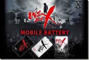 デザインモバイルバッテリ_X JAPAN_画像_04