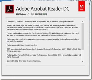 Acrobat Reader DC v2017.012.20098_画像01
