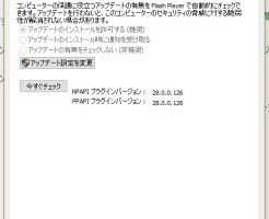 「Adobe Flash Player v28.0.0.126」を公開!