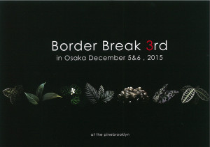 border break 3rd