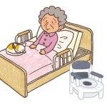自宅で介護、部屋の匂いの悩みを解決する為の効果的な対策方法