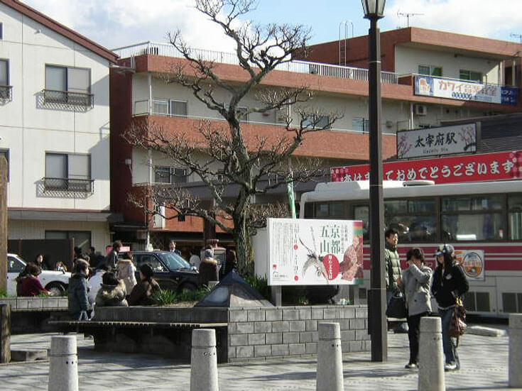 福岡県旅行観光太宰府駅