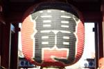 東京都観光浅草寺