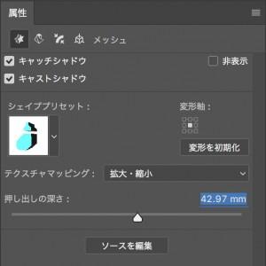 3D_dmm_oshidashi