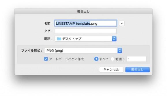 nasulog_linestamp_02