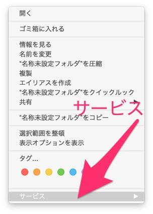 nasulog_folderaction?jpg_1