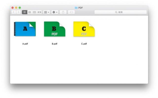 nasulog_preview_pdf_05