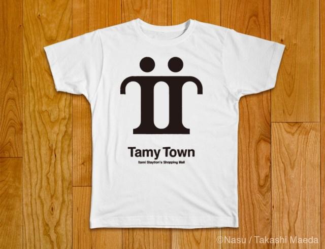 nasulog_tami-tamytown