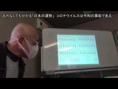 日本の心一日一話 No66  2680 0310