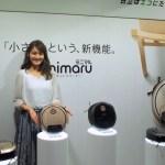 """【記事】""""小さい""""を機能とした、家具の隙間に入る日立のロボットクリーナー「minimaru」"""