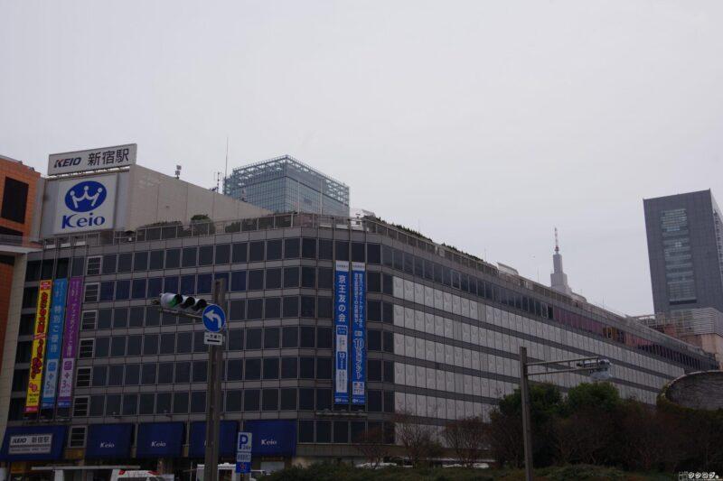 京王百貨店新宿店